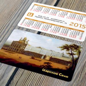 Печать карманных календарей в Пушкине